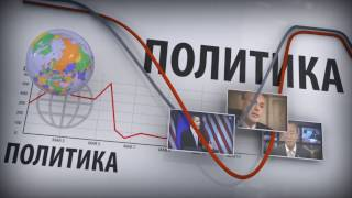 Что будет с дивидендами Сургутнефтегаза и превратятся ли его акционеры в «Ждуна»?