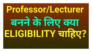 ELIGIBILITY FOR PROFESSORS AND LECTURER IN ANY UNIVERSITY LIKE DU SOL