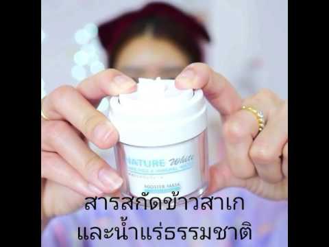 สาเหตุ neurodermatitis และการป้องกัน