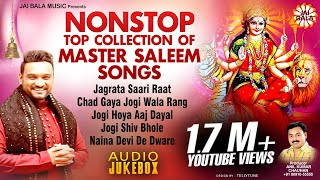 Nonstop Top Collection Of Master Saleem  Full Songs