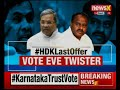 Karnataka Crisis: Wo will be Next CM? Ramalinga Reddy vs Kumaraswamy vs Siddaramaiah | NewsX - Video