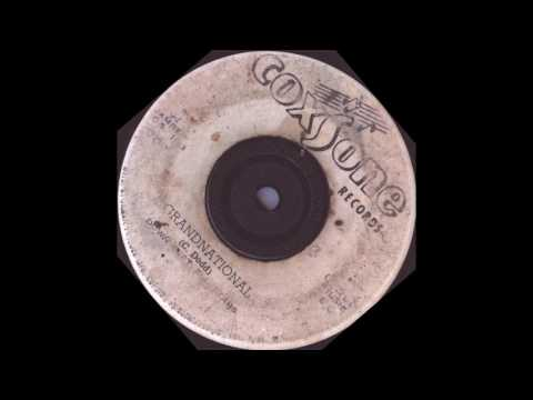 Down Beat All Stars – Grandnational – Coxsone Records – shuffle ska jazz