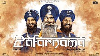 Zafarnama - Fateh Di Chithi | Bhai Mehal Singh Ji & Jatha | Ck Rocks | Gazab Media