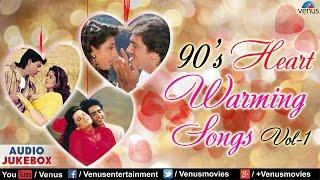 Vol .1 | Hindi Songs | Bollywood Romantic Songs   - YouTube