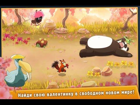 Rakoo's Adventure IOS