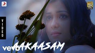 Yemaaya Chesave - Aakaasam Telugu Video   Naga Chaitanya, Samantha