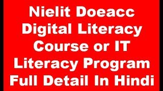Nielit Doeacc Digital Literacy Course or IT Literacy Programme Full Detail In Hindi
