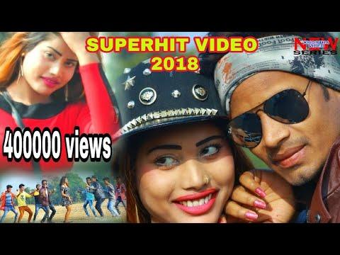 सुपरहिट khortha वीडियो गीत गाल तुम्बा तुम्बा गे 2018, gal tumba tumba जीई