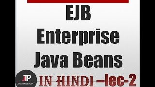 EJB Tuorials in hindi part-2 (what is Stateless session beans theory)