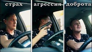 Эволюция водителя — ГвоздиShow для Drom.ru