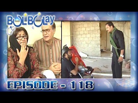 Bulbulay Ep 118 - ARY Digital Drama