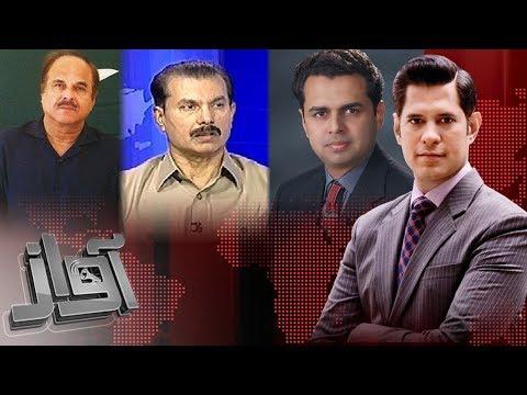 Bharti Jaariyat | Awaz | SAMAA TV | 24 May 2017