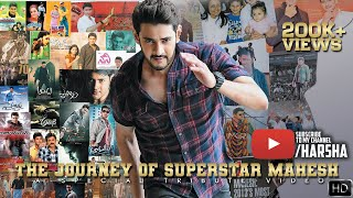 A Special Tribute Video to Superstar Mahesh Babu | Fan Edit | #HBDSuperstarMahesh | #WeLoveYouMahesh