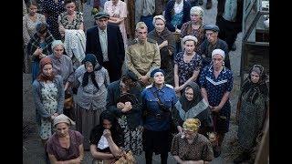 Трейлеры  HD Комиссарша русская военная драма