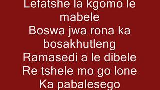 Bophuthatswana national anthem lyrics