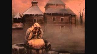 Arkona-Zimushka