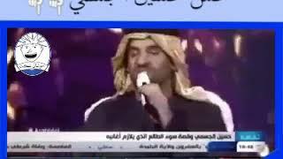 تقرير مفصل عن نحس حسين الجسمي تحميل MP3