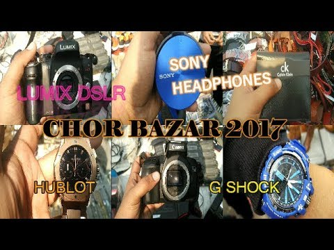 Biggest chor bazaar in INDIA 2017 ( DRLR, HUBLOT WATCHES, GAMING CDS and many more.