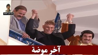 أشهر حلاق بالوطن العربي ـ الفرص بتجي مرة وحدة ـ مرايا
