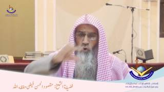 Namaz Fajar Se Ghaflat Q ?  by Maqsood ul Hasan Faizi Hafidhahullah.