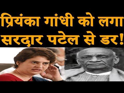 Priyanka Gandhi Vadra on BJP for paying tribute to Sardar Patel
