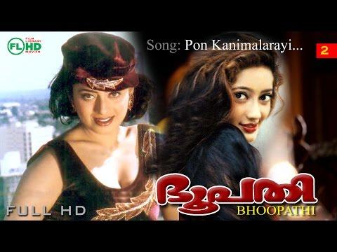 Pon kanimalarayi   Malayalam movie Video Song   Bhoopathi