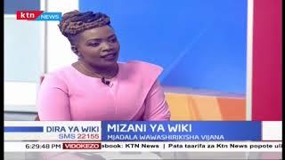 Mizani ya Wiki: Ni mwaka upi mwafaka kwa vijana kuanza kushiriki ngono