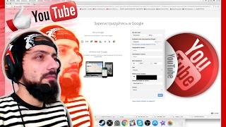 Мега урок | Как создать и оформить свой канал на YouTube | Монетизация 2017