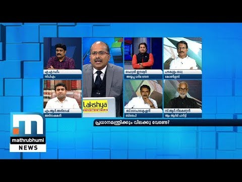 Shouldn't Debarment Be Applicable For Prime Minister?| Super Prime Time| Mathrubhumi News