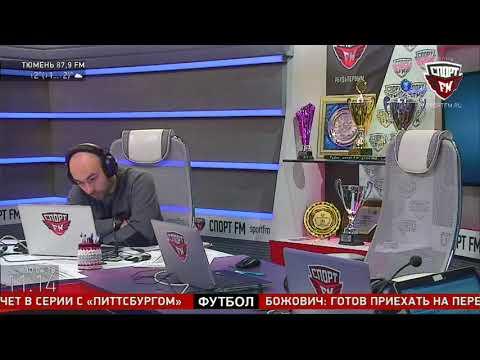 Автомобилизация с Максимом Трусовым. 30.04.2018 онлайн видео