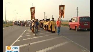 Крестный ход - последние километры до Киева