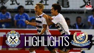 公式ハイライト:ジュビロ磐田vs横浜F・マリノス明治安田生命J1リーグ第27節2018/9/22