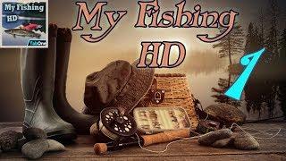 My fishing игра на Android #1 Эта игра настоящая находка