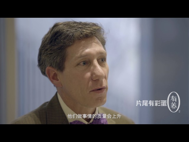 Chinese Television–Channel 57