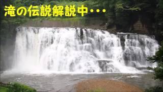 龍門の滝~栃木県の観光名所~