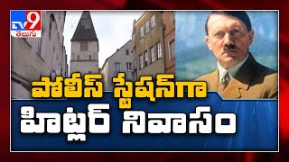Austria: Hitler's home to turn into police station - TV9
