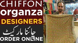 Pakistani Dresses   Party Wear Dress   Chiffon Dresses