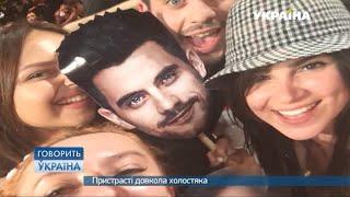 Страсти вокруг холостяка (полный выпуск) | Говорить Україна