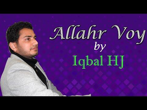 Allah'r Prem New islamic song || Iqbal  HJ || New Bangla Nasheed || Santir Pathe