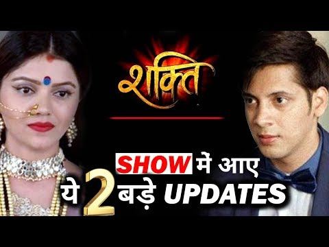 Shakti Astitva Ke Ehsaas Ki: 2 BIG UPDATES coming on the show !     CRAZY 4 TV