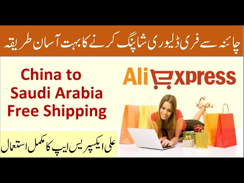 How to buy on ali express   Ali express online shopping guide   how to shop on ali express website