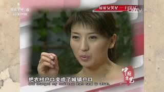 20160608 中国文艺  最爱女笑星——闫学晶
