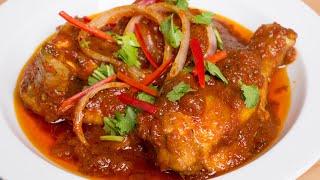 Ayam Masak Merah   Ala Kenduri Special