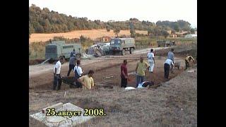 Волонтерска радна група на радовима у манастиру Хиландара август 2008. године – Други део