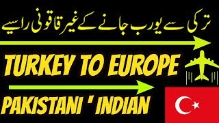 illegal way pakistani and indian go to TURKEY to europe  2018 in URDU&HINDI.