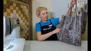 Мастер-класс: шьем сумку-шоппер