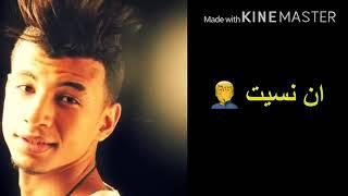 اغنية انت بنسبالى ميت 2018 - سامح الكوارشى -شاعر الجيها- احمد الدسوقى - الدد - اغنية حزينة جدا تحميل MP3