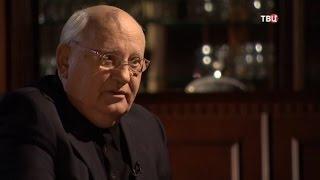Горбачев против ГКЧП. Спектакль окончен