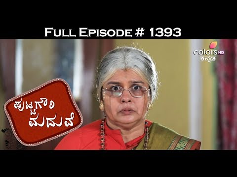 Puttagowri Maduve - 30th May 2017 - ಪುಟ್ಟಗೌರಿ ಮದುವೆ - Full Episode HD