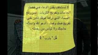 souheil mahjoubi